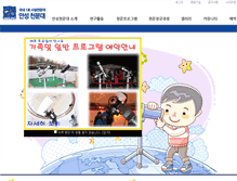 Tablet Preview of nicestar.co.kr
